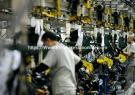 ارتباط دانشگاه و صنعت در تحقق شعار تولید ملی و حمایت از کالای ایرانی