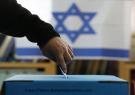 انتخابات اسرائیل و وعده جدید نتانیاهو