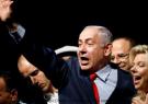 خیز نتانیاهو برای بدست آوردن پنجمین نخست وزیری در اسرائیل