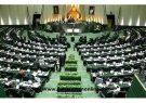 بزرگترین دستورکار مجلس یازدهم این است که مجلس لاریجانی را به مجلس شورای اسلامی تبدیل کند!