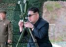 دستور رهبر کره شمالی برای رزمایش حمله دوربرد