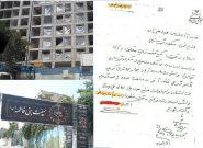 درخواست هیات بنیفاطمه از آیت الله رئیسی برای بازپسگیری حسینیه سعادت آباد