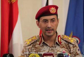 اسارت هزاران نیروی ائتلاف سعودی در جنوب عربستان