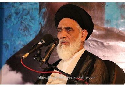 مدیرانی که در جهت احقاق حقوق مردم و نظام جمهوری اسلامی ایران حرکت نمیکنند را معرفی نمایید