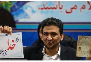 چه کسانی در روز اول برای نامزدی انتخابات مجلس ثبت نام کردند؟/ اعلام موجودیت جبهه مدافعان حریم انقلاب اسلامی