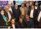 هیات رئیسه جبهه پیشرفت، رفاه و عدالت در استان آذربایجان شرقی انتخاب شدند