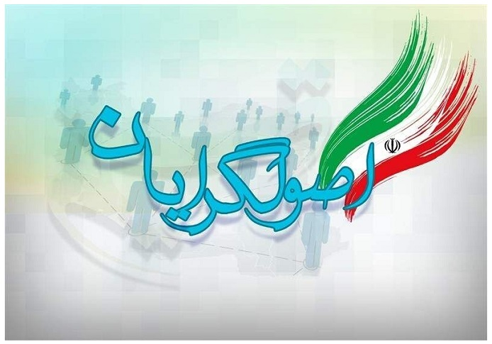 قالیباف سر لیست شد/ وزرای احمدی نژاد در لیست اصولگرایان + تصویر