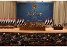 رأی مثبت پارلمان عراق به طرح خروج نظامیان امریکا از عراق