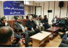 علی کیهانیان رئیس جبهه پیشرفت ،رفاه و عدالت شهرستان ری  شد