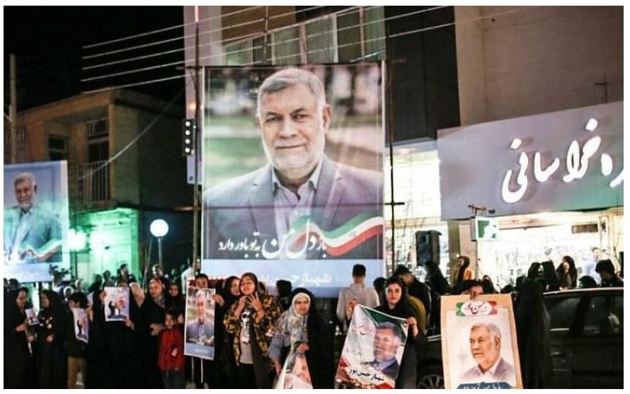 گزارش تصویری از اعلام حمایت مردم سیرجان و بردسیر از کاندیداتوری شهباز حسن پور