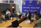 هیئت رئیسه جبهه پیشرفت،رفاه و عدالت دراستان لرستان انتخاب شد