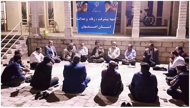 هیئت رئیسه جبهه پیشرفت،رفاه و عدالت دراستان اصفهان انتخاب شد