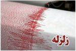 زمین لرزه ۳.۱ ریشتری در فیروزکوه / مرکز زلزله در ۱۱۰ کیلومتری تهران است