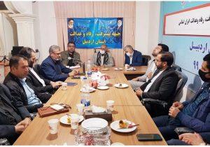 دومین دوره هیئت رئیسه جبهه پیشرفت ،رفاه وعدالت استان اردبیل برگزار شد