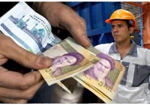 برنامه جدید مجلس برای حقوق کارگران چیست؟