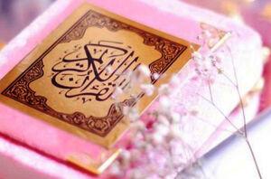 هدایت قرآن درجهان پس از کرونا