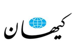 کاش مانند سیلاب خوزستان، گروهی ویژه هم پیگیر سیل ویرانگر فضای مجازی میشدند