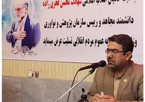شهدای هستهای بنیان مرصوص را به نظام و ملت بزرگ ایران تقدیم کردند