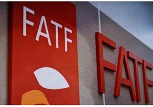 آیا اتفاق جدیدی درباره لوایح FATF در راه است؟