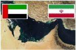 امارات در هیچ یک از اتفاقات اخیر ایران از جمله ترور محسن فخری زاده دست نداشته است