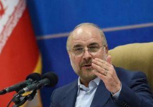 دکتر روحانی دعوت مجلس برای دفاع از کلیات بودجه را اجابت نکرد