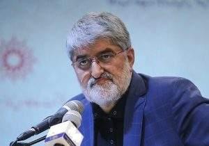 اعلام کاندیداتوری دکتر علی مطهری برای انتخابات ریاست جمهوری ۱۴۰۰