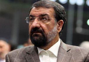 امیدوارم با وحدت و غلبه فرصت ها بر تهدیدها زمینه ظهور تمدن نوین ایران اسلامی فراهم شود