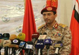 ارتش یمن شرکت نفتی آرامکو در خاک عربستان را هدف قرار داد