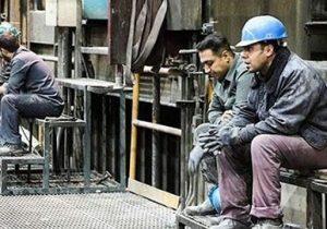 در شرایط سخت کرونایی دولت برای معیشت کارگران دغدغه ندارد