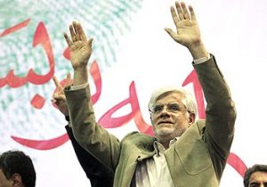 دکتر محمدرضا عارف با شعار «عدالت و مسئولیت» و با نماد رنگ سفید وارد انتخابات می شود