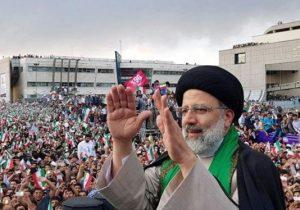 شادی خوبی را به مردم ایران هدیه کردید