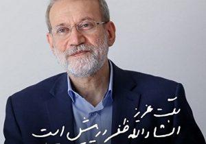 انشالله ظفر در پیش است / ۲۸ خرداد ۱۴۰۰ را به روز ملی سرنوشت بدل کنیم