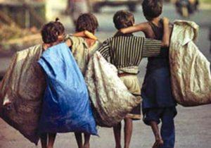 روزی برای کودکان کار