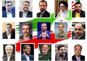 نتایج نهایی رأی اعتماد مجلس به کابینه سیزدهم/«باغگلی» رأی نیاورد
