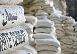 کاهش قیمت سیمان به ۲۵ هزار تومان
