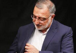 دکتر زاکانی به عنوان نوزدهمین شهردار تهران انتخاب شد