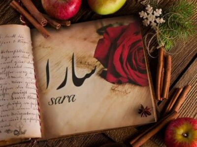 اسطوره نوپدید شعر فارسی