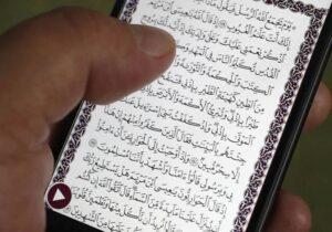 حذف برنامه «قرآن مجید» به درخواست چین، از اپ استور